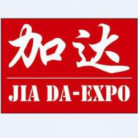 加达展览(天津)有限公司
