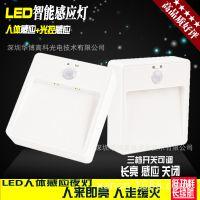 LED感应灯 浴室走廊卧室灯 2led人体红外感应灯小夜灯AAA