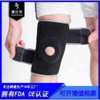 户外健身保护膝盖做好这五点就可以!