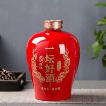 镀金双龙葫芦陶瓷酒瓶批发 一斤5斤10斤空瓶子价格 厂家生产高档艺术酒瓶酒坛
