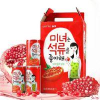 批发韩国乐天美女石榴汁饮料果汁饮料180ml*15瓶大箱90瓶