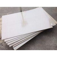深圳光华塑胶代理美国进口peek板棒,一手货源价格便宜质量保证