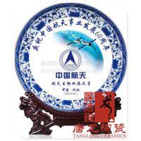 景德镇陶瓷瓷盘