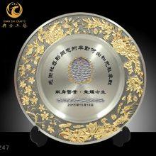 重庆退休纪念牌,成都老干部退休礼品,教师退休纪念品,纯锡高档荣誉奖盘