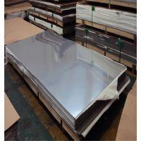 供应409L不锈钢板 0.5-3.0mm冷轧 4-12mm 热轧不锈钢板