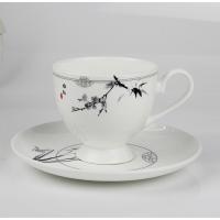 奥美 批发骨质瓷咖啡杯碟 礼品咖啡具套装 下午茶杯 定制Logo