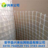 保温网格布 耐碱网格布 外墙保温网