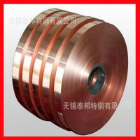 现货直销 C1100紫铜带 T2半硬紫铜带 铜片 铜条 非标定做 保质保量