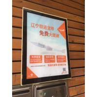 沈阳社区广告定做【启运达】名声远扬