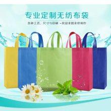 昆明广告袋教育机构免费发放的无纺布袋制作