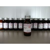 GP 116-15-13高质量水性涂料,油墨用水性分散剂WF-211