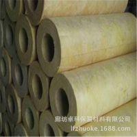 密度80kg岩棉保温管 管道用岩棉管壳出厂价格