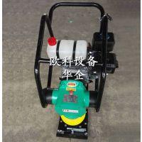 欧科HCD80型路面夯实机电动柴油汽油动力振动冲击夯