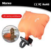 MK梦客防溺水救生手环成人儿童游泳漂流救生装备一件代发