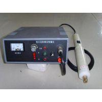 中西 电火花检测仪(充电) 中西器材 库号:M297382型号:JT06-M297382