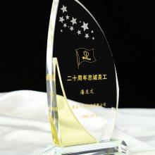 上海水晶帆船奖杯制作,企业领航舵纪念奖品,扬帆起航水晶奖牌