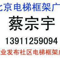 北京鹏昊文化传媒有限公司