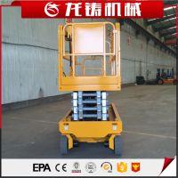 厂家定制12米全自行剪叉式升降平台电动液压自行走升降机高空作业车