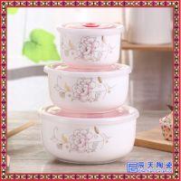 陶瓷保鲜碗 陶瓷餐盒便当盒学生食堂带盖泡面碗 冰箱密封饭盒带盖