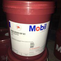 特卖 美浮复合磺酸钙润滑脂 MOBIL CENTAUR XHP461 462全国免邮