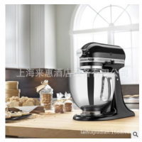 美国厨宝KitchenAid 5KSM150PS桌上型多功能搅拌机、5KSM150PS