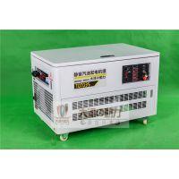 35kw静音汽油发电机价格