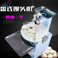 商用厨房食品机械设备一站式采购基地山西厨具营行馒头机