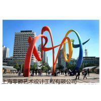 彩绘丝带景观定制-红色飘带雕塑厂家-上海零爵艺术品厂家