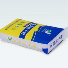 牛皮纸复合袋/牛皮纸阀口袋厂家/牛皮纸纸塑复合袋加工