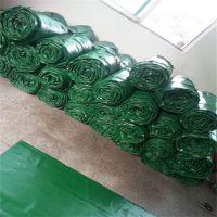 龙发牌防雨布涂塑布PVC帆布防晒加厚耐磨工厂直销价格优惠