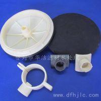 登封市华洁滤材厂家销售曝气充氧设备膜片曝气器