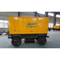 250kw移动拖车柴油发电机组 钻铣床专用移动型发电机