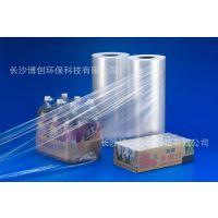 泡面外包装膜、陈克明面业热收缩膜、金键面条收缩膜