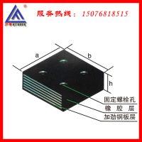 专业生产钢结构网架橡胶支座 天然 氯丁橡胶垫块 垫板