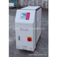 模温机 水式模温机、高温水温机、160度水式模温机