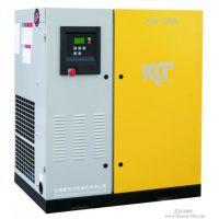 广东省梅州市KG-350A康可尔空压机 配件销售 维修 保养 主机修理 康可尔24小时欢迎您