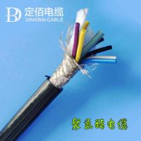 供应DBaiPU聚氨酯电缆