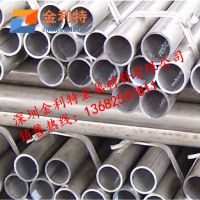 供应大口径薄壁铝管 小口径薄壁铝管6063