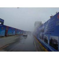 宁夏银川工地围挡喷淋塔吊喷雾降尘设备
