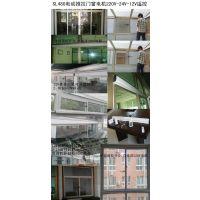 SL480推拉门窗电机上海兮鸿电动平移门窗电机可4米长