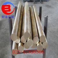 上海 QAl9-2对应牌号 QAl9-2是什么材质