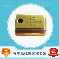 TCXO32.768KHZ 厂家直销