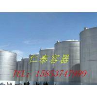 酒储存罐批发_酒储存罐厂家 不锈钢白酒罐的制作过程