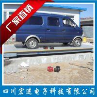电子地磅秤 2.5*5米微货车称重 电子秤 三轮车专用10吨20T称重地磅秤