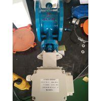 上海湖泉 精小型电动执行器-AC380V精小型电装 EOA-20