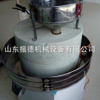 振德牌 70型肠粉香油石磨机 花生酱石磨豆浆机 米粉磨 促销