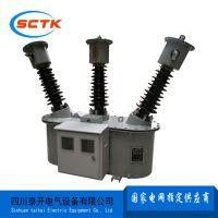 新疆35KV高压计量箱厂家丨泰开电气油浸式三元件组合互感器价格