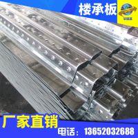 天津华信达生产建筑用高强度镀锌承重板,688型楼承板,瓦楞板,长度加工定制