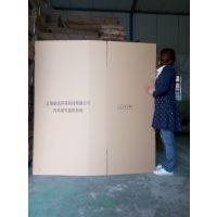 供应大型五层特硬汽车尾排系统运输外包装纸箱(加工定制、厂家直销)