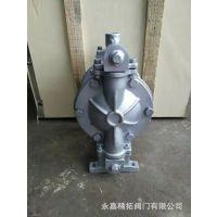 QBK-25 QBK-32 QBY-40 QBY-50 QBY-65 铝合金四氟气动隔膜泵